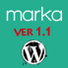 Marka - Responsive Multipurpose WordPress Theme